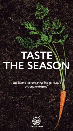 taste-the-season-A3