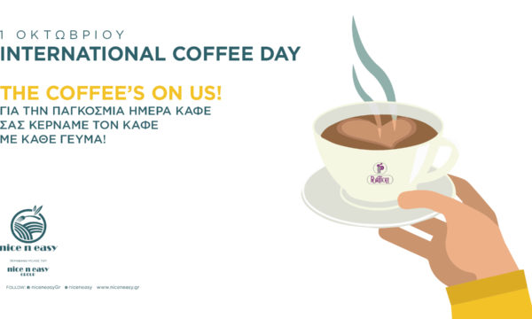 international-coffee-day